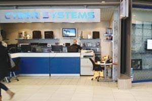 Boutique informatique centre commercial Saint-Quentin en Yvelines
